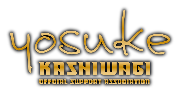 yosuke KASHIWAGI OFFICIAL SUPPORT ASSOCIATION